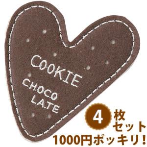 choco_set