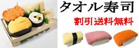 banner275_95sushi-han